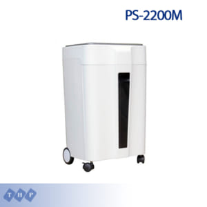 Máy hủy tài liệu Silicon PS-2200M